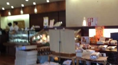 Photo of Candy Store 安曇野菓子工房里菓抄まる山 氷室店 at 梓川倭2656-1, 松本市 390-1701, Japan