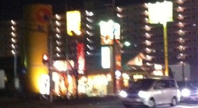 Photo of Diner ザめしや 伊丹南店 at 南町3-1-7, 伊丹市 664-0854, Japan