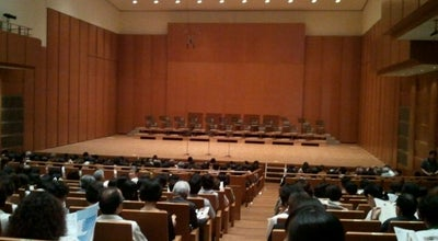 Photo of Concert Hall iichiko音の泉ホール at 高砂町2番33号, 大分市 870-0029, Japan