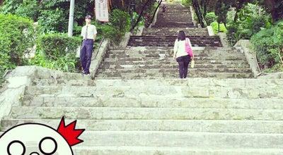 Photo of University 銘傳大學台北校區 Ming Chuan University at 士林區中山北路五段250號, 台北市, Taiwan
