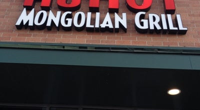 Photo of Asian Restaurant HuHot Mongolian Grill at 4100 University Ave, West Des Moines, IA 50266, United States