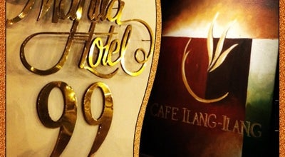 Photo of Cafe Cafe Ilang-Ilang at Manila Hotel, Manila, Philippines