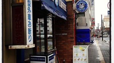 Photo of Coffee Shop マルセイコーヒー at 北6条西1丁目3-9, 札幌市北区 060-0806, Japan