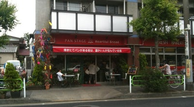 Photo of Bakery パンステージマイ西東京店 at 富士町3-4-12, 西東京市 202-0014, Japan