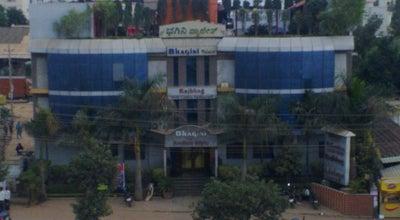 Photo of Indian Restaurant Bhagini at Marthahalli, Bangalore, India