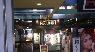 Photo of Bowling Alley ラウンドワン 京都河原町店 at 中京区河原町通三条下る山崎町250, 京都市 604-8032, Japan