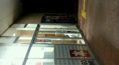 Photo of Bookstore すばる書店 TSUTAYA 七光台店 at 七光台4-2, 野田市, Japan