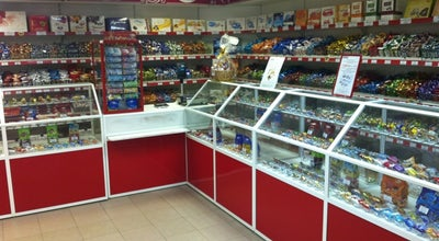 Photo of Candy Store Акконд at Пр. Ленина, 4, Чебоксары, Russia