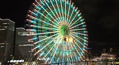 Photo of Theme Park よこはまコスモワールド / Yokohama Cosmo World at 中区新港2-8-1, 横浜市 231-0001, Japan