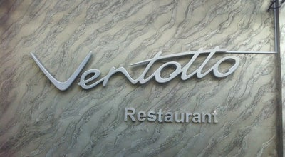 Photo of Italian Restaurant Ventotto at Вул. 16-го Липня, 71, Rivne 33000, Ukraine