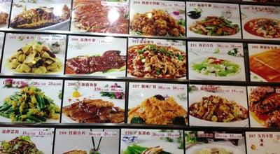 Photo of Asian Restaurant 萧记三鲜烩面美食城 at 郑州市, 河南, China