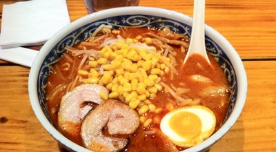 Photo of Japanese Restaurant Ramen Setagaya at 34 1/2 Saint Marks Pl, New York, NY 10003, United States