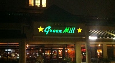 Photo of Pizza Place Green Mill Restaurant & Bar at 2705 Annapolis Ln N, Plymouth, MN 55441, United States