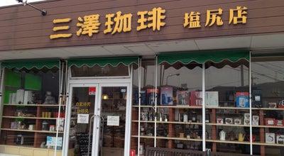 Photo of Cafe 三澤珈琲 塩尻店 at 金井263, 塩尻市 399-0721, Japan