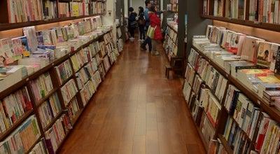 Photo of Bookstore 誠品台大書店 Eslite Bookstore at 新生南路三段98號, 臺北市 106, Taiwan