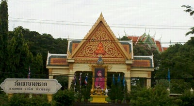 Photo of Buddhist Temple วัดเขาบางทราย at Chon Buri, Thailand
