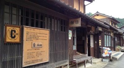 Photo of Cafe カフェ・カリアーリ at 大森町ハ151-1, 大田市 694-0305, Japan