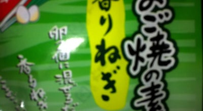Photo of Food and Drink Shop エブリイ 本庄店 at 南本庄1丁目11‐19, 福山市 720-0077, Japan