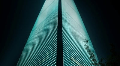 Photo of Building 上海环球金融中心 | Shanghai World Financial Center at 世纪大道100号, Shanghai, Sh 200120, China