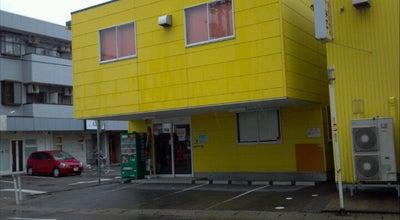 Photo of Arcade 扇ヶ丘レジャーセンター at 高橋町15-12, 野々市市, Japan