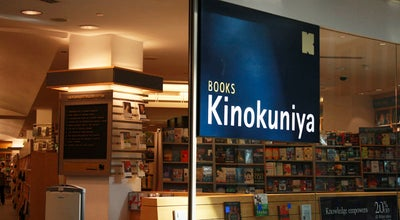 Photo of Monument / Landmark Books Kinokuniya at 1071 Avenue Of The Americas, New York, NY 10018, United States