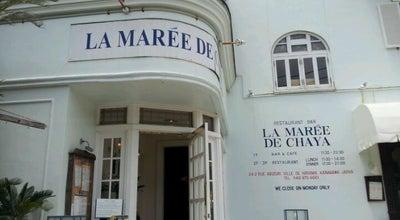 Photo of French Restaurant La Marée de Chaya ラ・マーレ・ド・茶屋 at 葉山町堀内24-2, 三浦郡葉山町 240-0112, Japan
