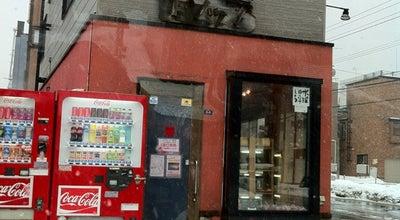 Photo of Bakery イソップベーカリー at 北13条東2丁目, 札幌市北区 065-0013, Japan