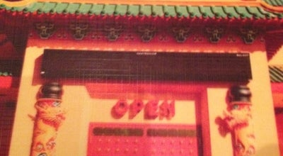 Photo of Chinese Restaurant China 1 at 739 Dolly Parton Pkwy, Sevierville, TN 37862, United States