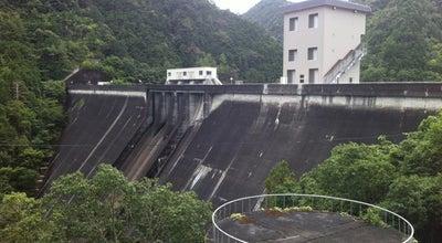 Photo of Lake 宇連ダム at 川合大嶋26, 新城市 441-1601, Japan
