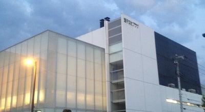Photo of Library 逗子市立図書館 at 逗子4-2-10, 逗子市, Japan
