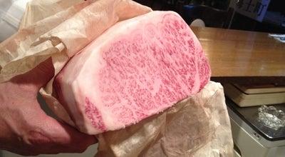 Photo of Steakhouse ステーキ館 和 SAWA at 東津田町1109-2, 松江市 690-0011, Japan
