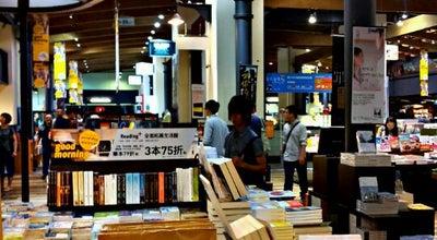 Photo of Bookstore 誠品書店 Eslite Bookstore(西門店) at 峨嵋街54號, 萬華區 108, Taiwan
