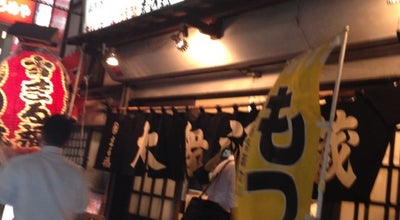 Photo of Sake Bar まる福 at 西船4-23-8, 船橋市, Japan