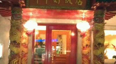 Photo of Chinese Restaurant Chinarestaurant Nian Nian Hao at Lustenauer Straße, 6850 Dornbirn, Dornbirn, Austria