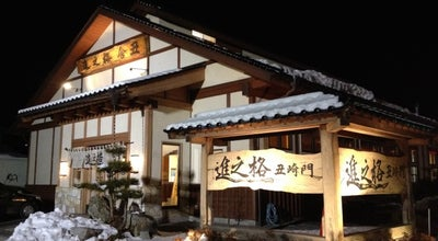 Photo of BBQ Joint いわて門崎丑 格之進 at 川崎町薄衣字法道地21-16, 一関市 029-0202, Japan