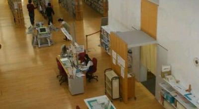 Photo of Library 千葉市中央図書館 at 中央区弁天3-7-7, 千葉市, 千葉県 260-0045, Japan