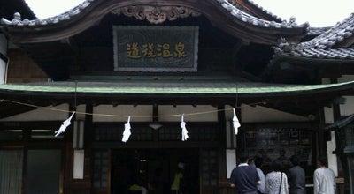 Photo of Hot Spring 道後温泉本館 霊の湯 at 道後湯之町5-6, 松山市 790-0842, Japan
