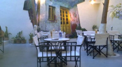 Photo of Bar Figaro Social at Εμμανουήλ Βερνάρδου 21-23, Rethymno 741 31, Greece