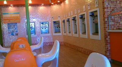 Photo of Ice Cream Shop Orange Leaf at 4767 Sweetwater Blvd, Sugar Land, TX 77479, United States