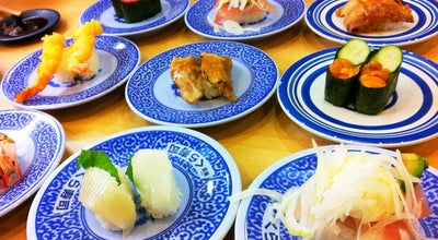 Photo of Sushi Restaurant くら寿司 春日井インター店 at 東野新町1-4-15, 春日井市, Japan
