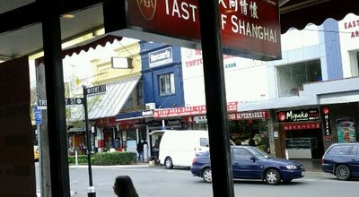 Photo of Chinese Restaurant Taste of Shanghai at 200 Rowe St., Eastwood, NS 2122, Australia