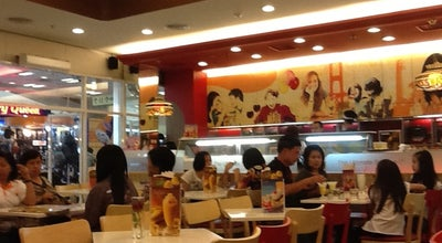 Photo of Ice Cream Shop Swensen's (สเวนเซ่นส์) at Big C Lampang, Mueang Lampang 52100, Thailand