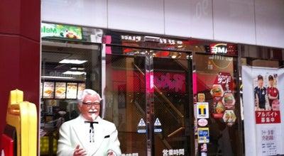 Photo of Fried Chicken Joint ケンタッキーフライドチキン 熊本新天街店 at 中央区手取本町5-10, Kumamoto, Japan