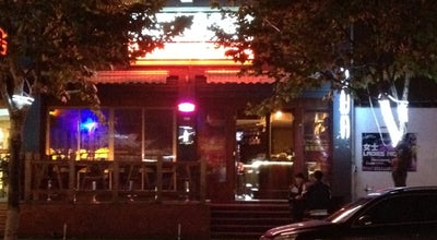Photo of Bar The Rocks Bar at 277 North  Gong Ren Road, Yiwu, Zh 322000, China