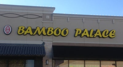 Photo of Chinese Restaurant Bamboo Palace at 949 U.s. Hwy. 67, Cedar Hill, TX 75104, United States