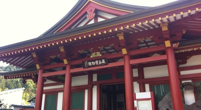 Photo of History Museum 嚴島神社 宝物館 at 宮島町1-1, 廿日市市, Japan
