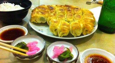 Photo of Dumpling Restaurant ホワイト餃子 柏店 at 柏3-6-9, 柏市 277-0005, Japan