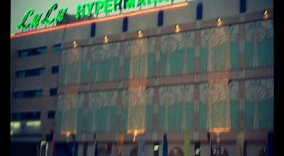 Photo of Department Store Lulu hypermarket at Al Bustan, Ajman, Ajman, United Arab Emirates