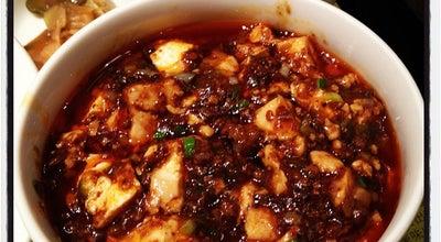 Photo of Chinese Restaurant 陳建一麻婆豆腐店 ランドマークプラザ店 at 西区みなとみらい2-2-1, 横浜市 220-8101, Japan