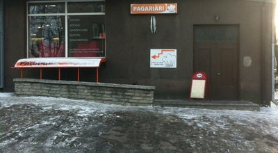 Photo of Bakery Bibi Pagar at Pärnu Mnt 80, Tallinn 10131, Estonia